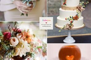 Pumpkin Peach and burgundy wedding - Autumn Wedding